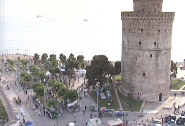 Οι «Αγανακτισμένοι» στο Λευκό Πύργο για 10η μέρα   Newsit.gr