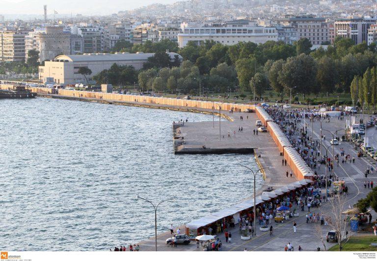 Θεσσαλονίκη: Απολογήθηκαν άλλοι 4 υπάλληλοι για το οικονομικό σκάνδαλο στο δήμο | Newsit.gr