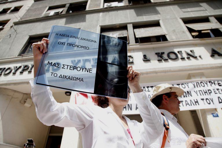 Συγκέντρωση διαμαρτυρίας ακτινολόγων δημοσίων νοσοκομείων στη Θεσσαλονίκη | Newsit.gr
