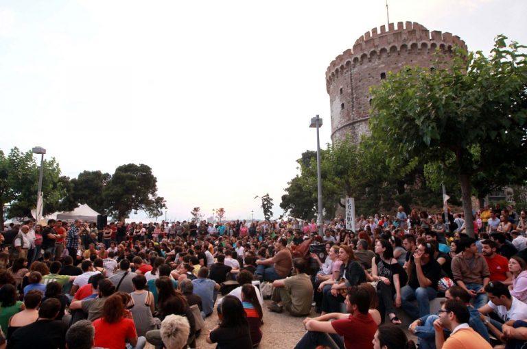 Οι ανάγκες των «αγανακτισμένων» της Θεσσαλονίκης | Newsit.gr