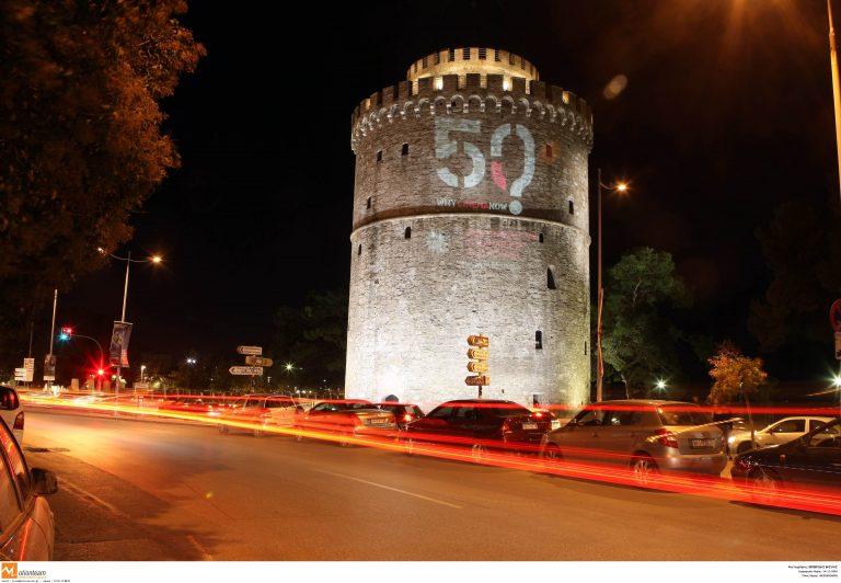 Ξεκινούν τα 46α Δημήτρια στη Θεσσαλονίκη! | Newsit.gr
