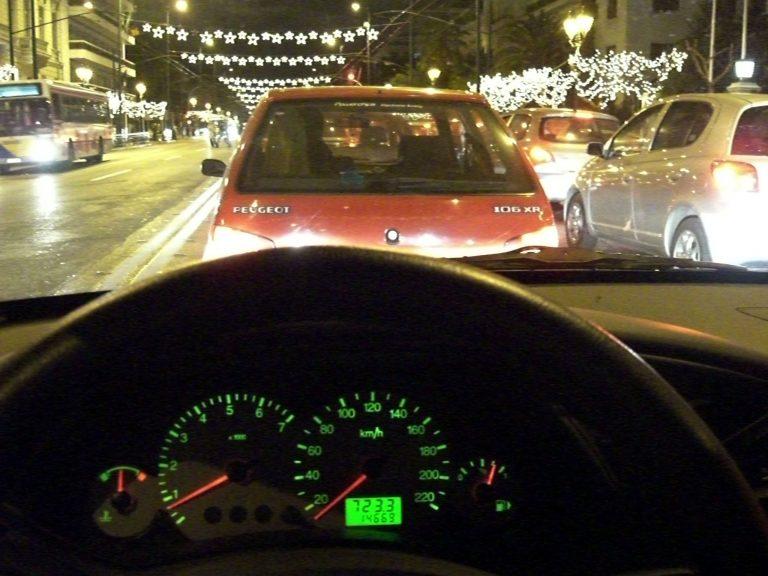 Λιβαδειά: »Φίλε σταμάτα να μας βοηθήσεις γιατί έμεινε το αυτοκίνητο»! | Newsit.gr