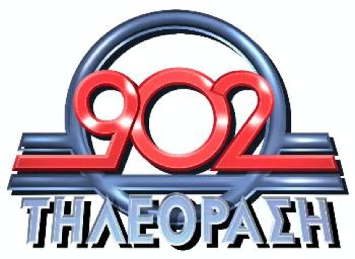 Έκλεισε η τηλεόραση του «902» – Στον αέρα οι εργαζόμενοι | Newsit.gr
