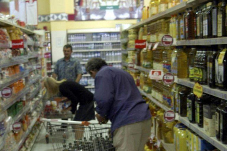 Έκανε βουτιά ο πληθωρισμός | Newsit.gr