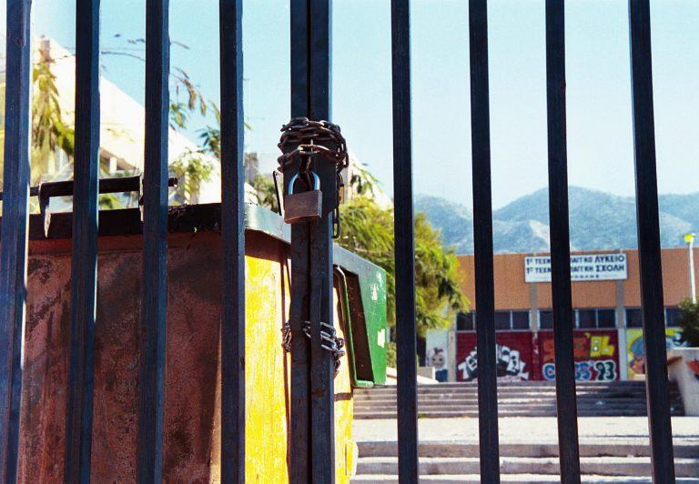 Μαγνησία: Συνεχίζονται οι κινητοποιήσεις στα σχολεία | Newsit.gr