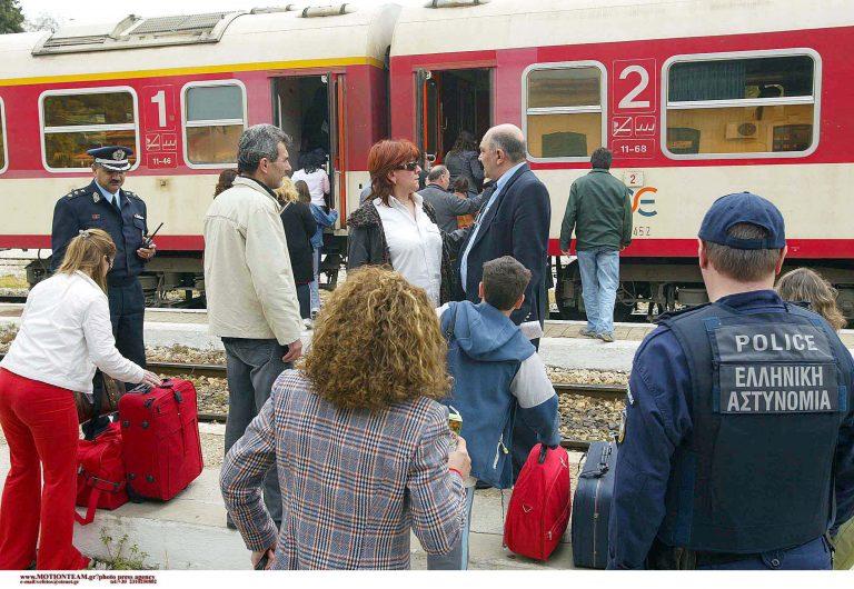 Λάρισα: Εισβολή της αστυνομίας σε τρένο με οπαδούς του ΠΑΟΚ! | Newsit.gr