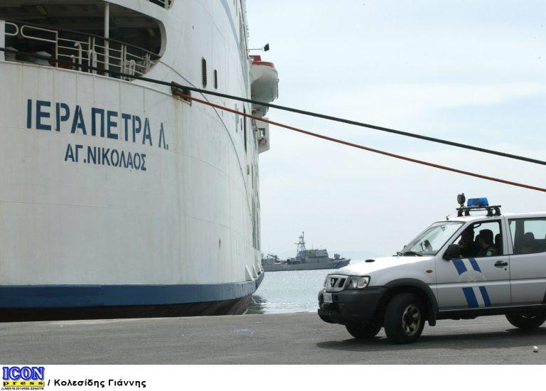 Ρόδος: Πρόσκρουση πλοίου στο λιμάνι! | Newsit.gr