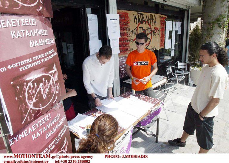 Πάτρα: Έληξε η κατάληψη στην Πρυτανεία | Newsit.gr