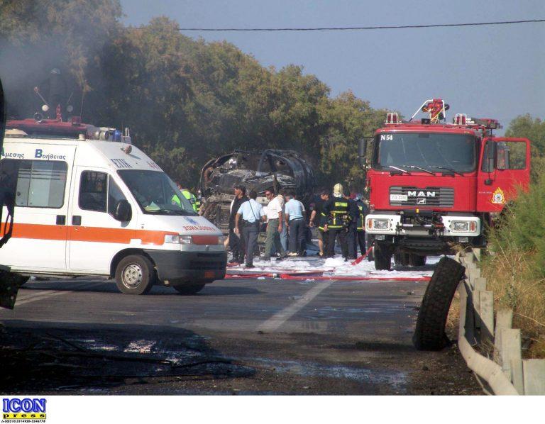 Ρέθυμνο: Μετωπική σύγκρουση αυτοκινήτου με φορτηγό! | Newsit.gr