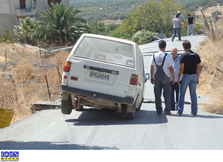 Ηράκλειο: Κατολίσθηση βράχου στο Λασίθι | Newsit.gr