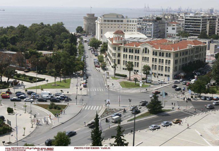 Θεσσαλονίκη: Έργα σε μνημεία για άτομα με ειδικές ανάγκες | Newsit.gr
