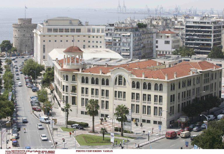 Θεσσαλονίκη: Γερμανικό ενδιαφέρον για συνεργασίες σε επίπεδο αυτοδιοίκησης   Newsit.gr
