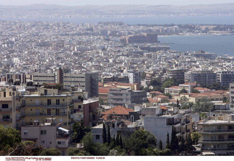 Θεσσαλονίκη: Ημέρα υποχρεωτικής αργίας η 26η Οκτωβρίου | Newsit.gr