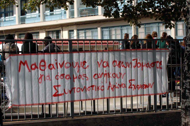 Αντιδράσεις για την συγχωνεύσεις και κατάργηση σχολείων στην Πελοπόννησο   Newsit.gr