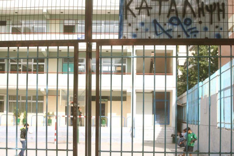 Καταλήψεις στα σχολεία της Καρδίτσας για τις συγχωνεύσεις | Newsit.gr