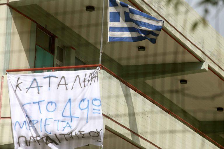 Μαθήματα και το Σάββατο στα σχολεία που γίνονται καταλήψεις; | Newsit.gr