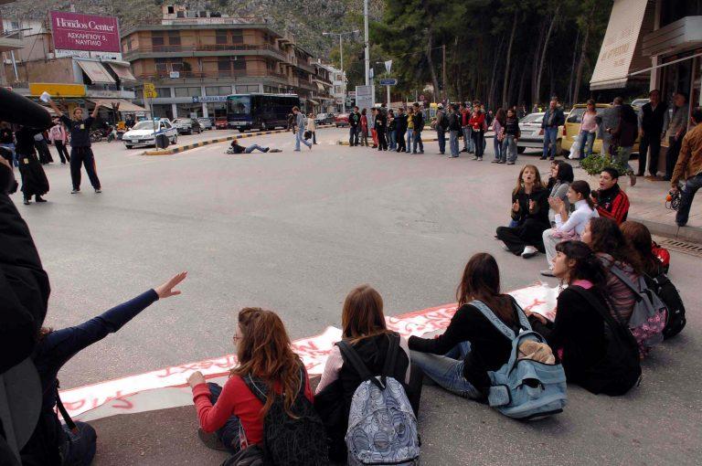 Θεσσαλονίκη: Αποχή κάνουν 380 μαθητές Γυμνασίου | Newsit.gr