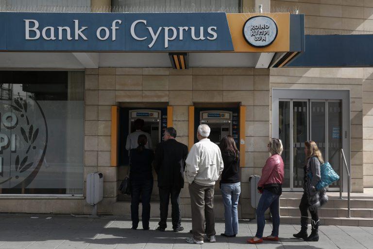 Έκκληση της Τράπεζας Κύπρου για συμφωνία με το Eurogroup | Newsit.gr
