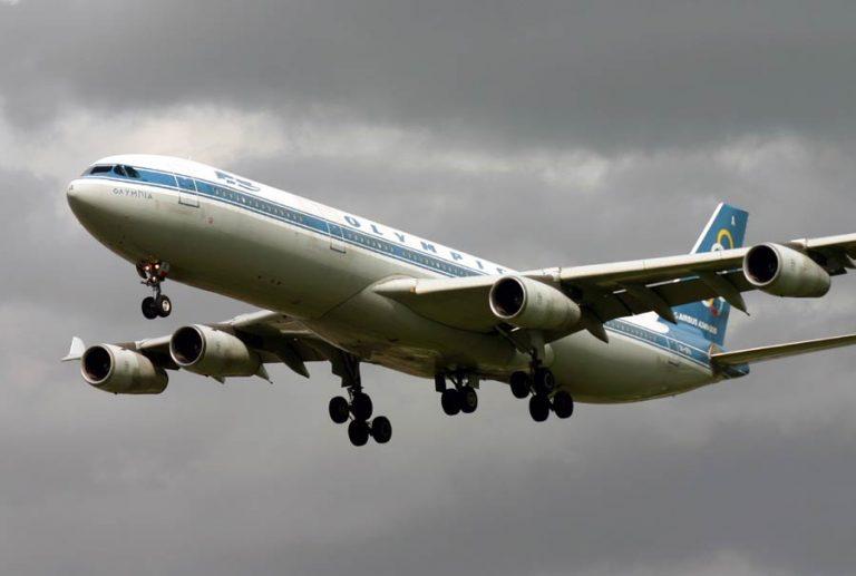 Πούλησαν «τζάμπα» τα Airbus της Ολυμπιακής και το υπουργείο λέει πως ήταν η καλύτερη προσφορά! | Newsit.gr