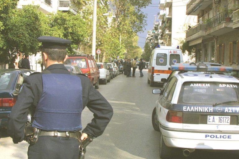 Πυροβόλησε μέσα στο μπαρ | Newsit.gr