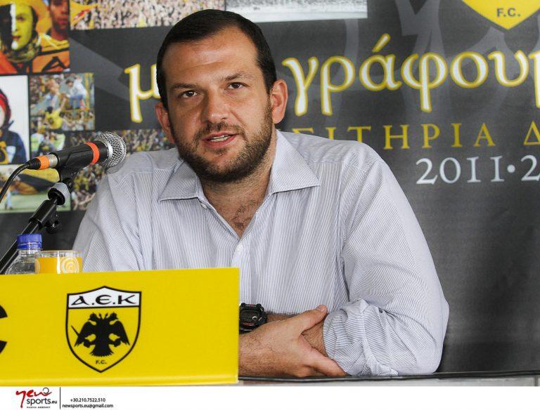 Το ταμείο είναι μείον | Newsit.gr