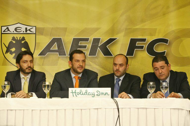 Το «γενέθλιο» μήνυμα της ΑΕΚ | Newsit.gr