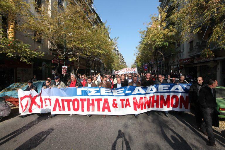 24ωρη απεργία ΓΣΕΕ και ΑΔΕΔΥ | Newsit.gr