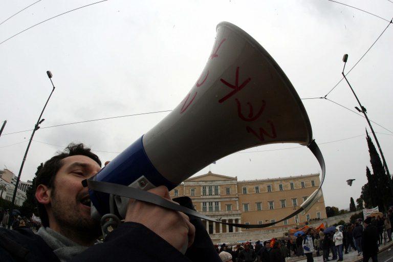 Στάση εργασίας την Πέμπτη στο Δημόσιο   Newsit.gr