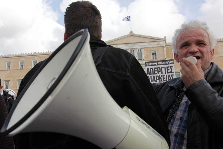 Προσφυγή της ΑΔΕΔΥ στο ΣτΕ για την εφεδρεία   Newsit.gr