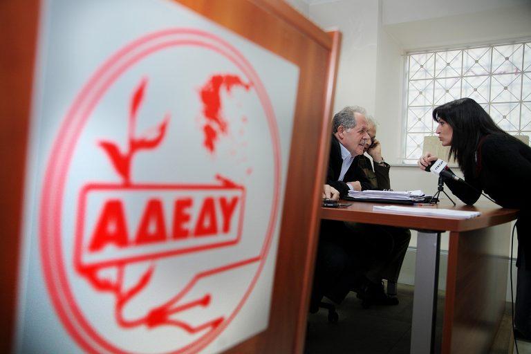 Κλειστό το δημόσιο την Τετάρτη και συγκεντρώσεις στο κέντρο | Newsit.gr