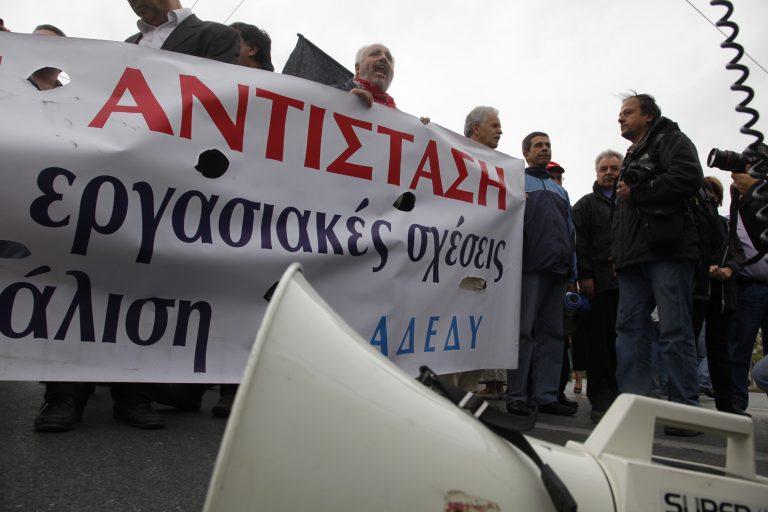 Νέο συλλαλητήριο της ΑΔΕΔΥ | Newsit.gr