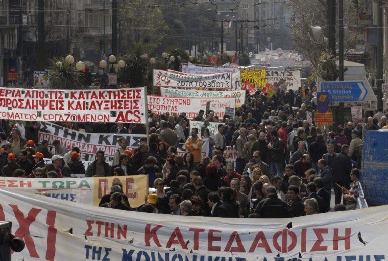 24ωρη της ΑΔΕΔΥ στις 16/03   Newsit.gr