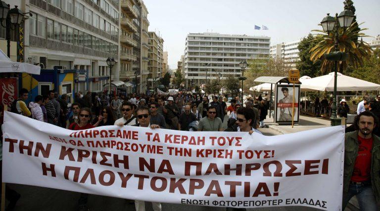Συλλαλητήριο της ΑΔΕΔΥ στα Προπύλαια   Newsit.gr