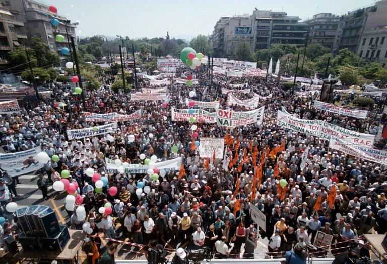 24ωρη της ΑΔΕΔΥ στις 10/02   Newsit.gr