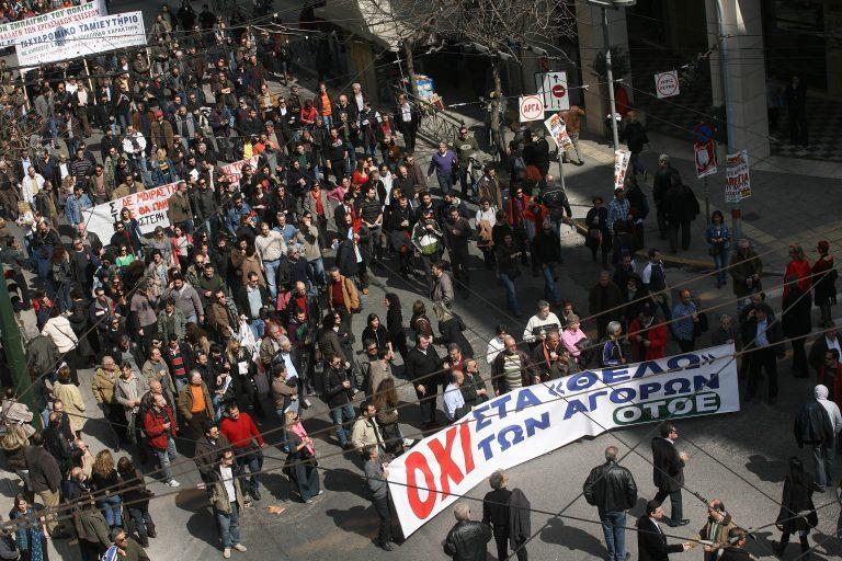 Σήμερα αποφασίζει νέες απεργίες η ΑΔΕΔΥ | Newsit.gr