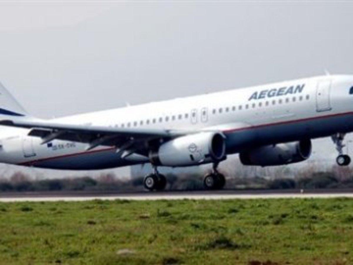 Ματαιώθηκε η πτήση της Aegean Airlines από Τελ Αβίβ για Αθήνα