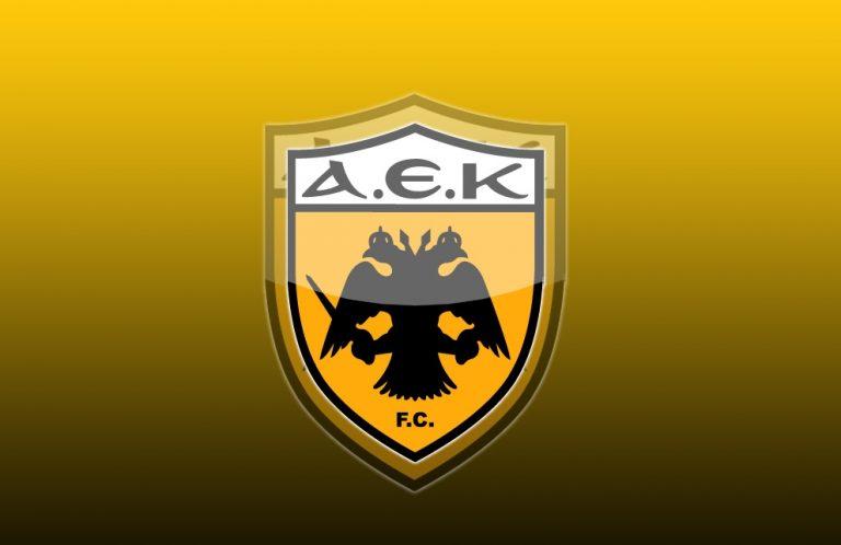 Ανακοίνωσε και Αναστασόπουλο η ΑΕΚ | Newsit.gr