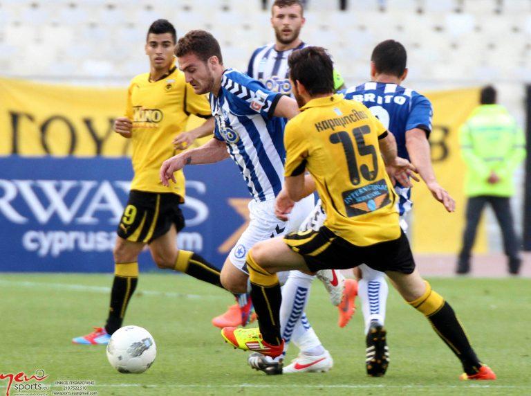 ΤΕΛΙΚΟ: ΑΕΚ – Ατρόμητος 3-2 | Newsit.gr