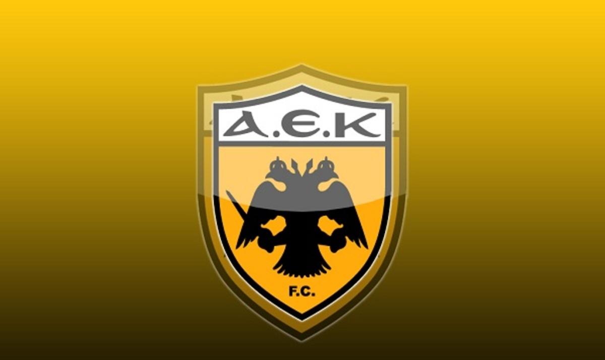 «Υπάρχουν τρεις επενδυτικές εταιρείες που ενδιαφέρονται για την ΑΕΚ» | Newsit.gr