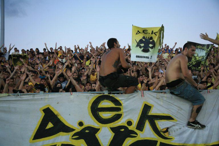 H AEK «αποζημιώνει» τους κατόχους εισιτηρίων διαρκείας   Newsit.gr