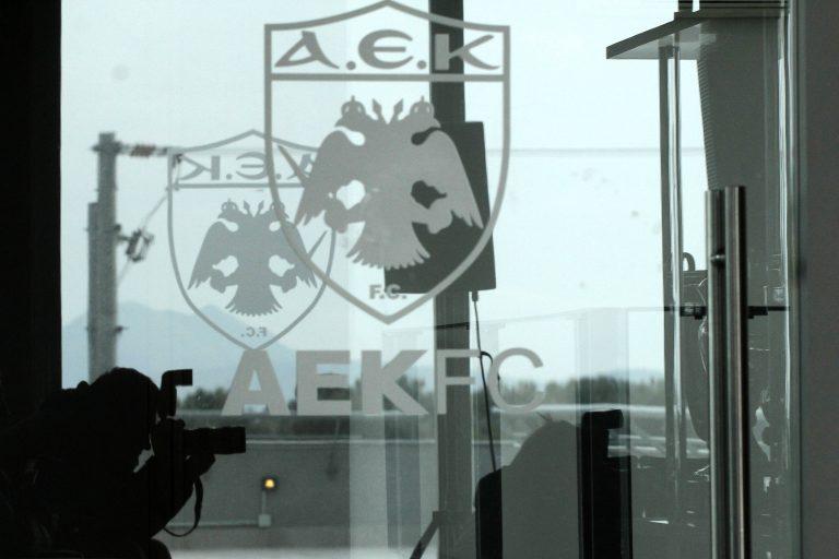 Προωθούν λύση Πρωτοδικείου οι μικρομέτοχοι της ΑΕΚ   Newsit.gr
