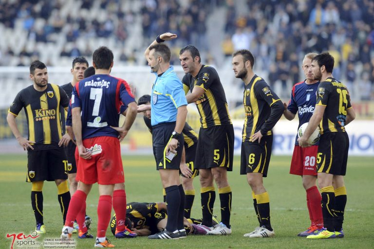 ΠΑΕ ΑΕΚ: Κύριε Βασσάρα, παραιτηθείτε! | Newsit.gr