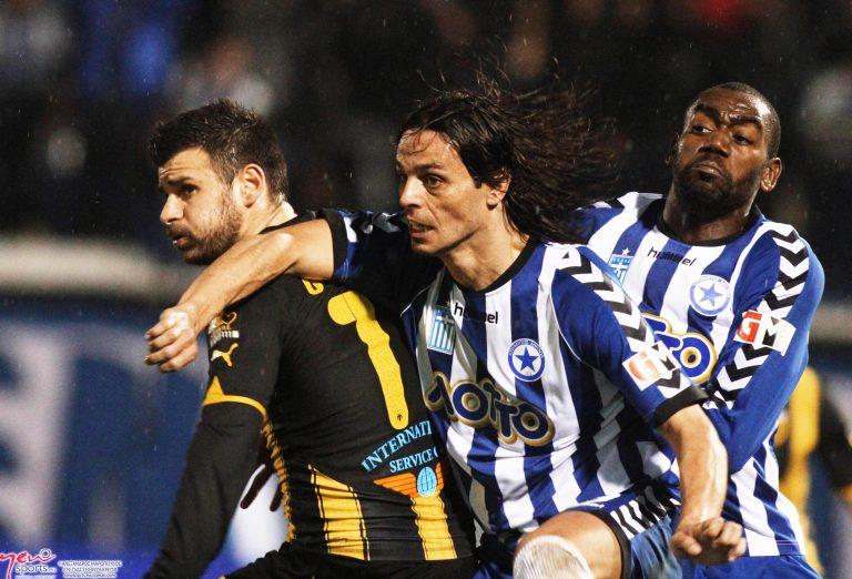 Μαρσέιγ, Λιλ και Βαλενσιέν στο ΟΑΚΑ | Newsit.gr