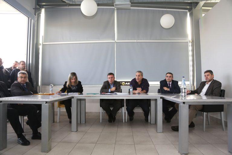 Ο κόσμος…απαίτησε τις παραιτήσεις των μελών της ΠΑΕ ΑΕΚ | Newsit.gr