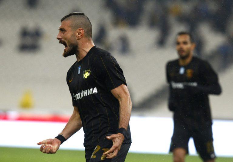 Κέρκυρα – ΑΕΚ 1-1 ΤΕΛΙΚΟ   Newsit.gr