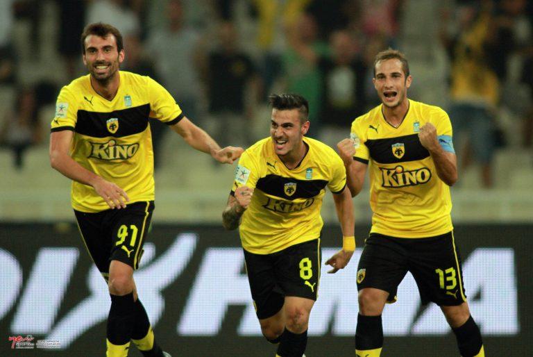 Έχει απόψε… τελικό – ΑΕΚ-Κέρκυρα (17:15)   Newsit.gr