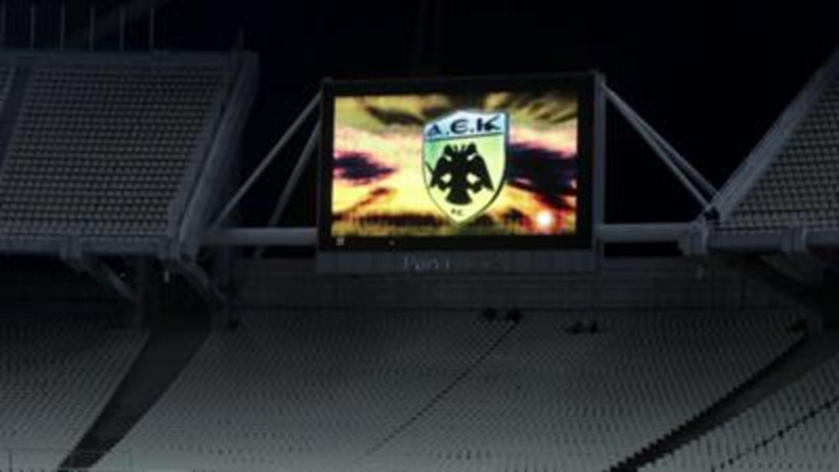 «Ανάσταση και για την ΑΕΚ»! | Newsit.gr