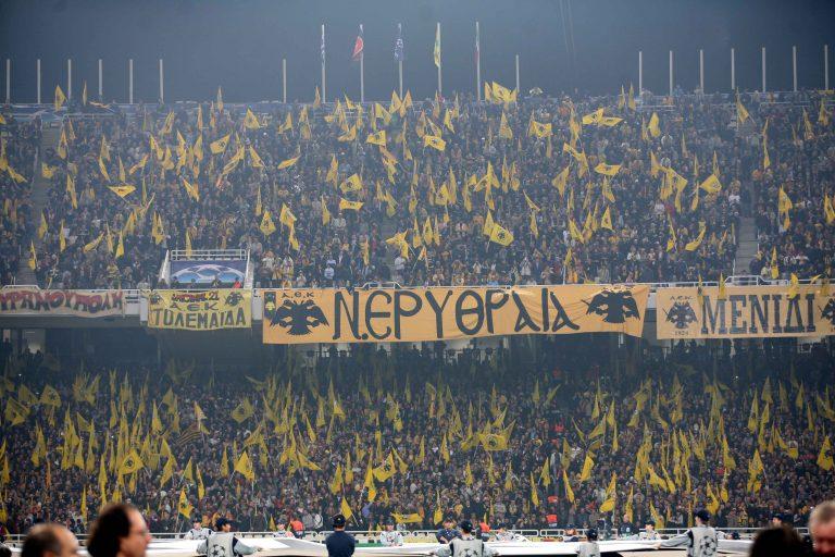 ΠΑΕ ΑΕΚ: Μην έρθετε στο γήπεδο | Newsit.gr