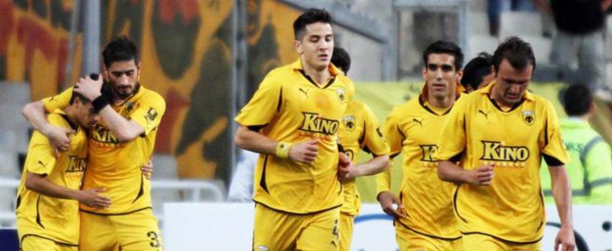 Πάνοπλη η ΑΕΚ κόντρα σε Παναθηναϊκό | Newsit.gr