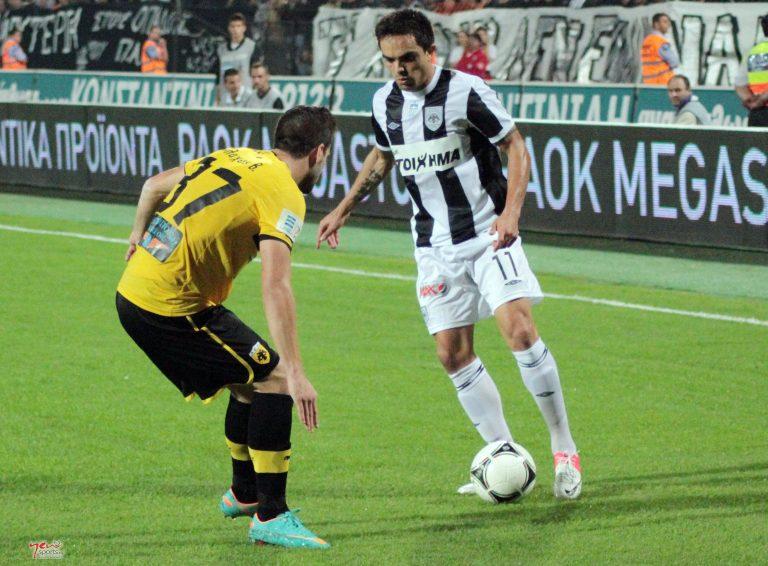 ΤΕΛΙΚΟ: ΑΕΚ – ΠΑΟΚ 0-0 | Newsit.gr